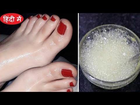 Foot Whitening Bleach |सालों साल जमी मैल और गंदगी को मिनटों में साफ़ करे