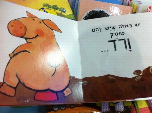 WTF Children's Book