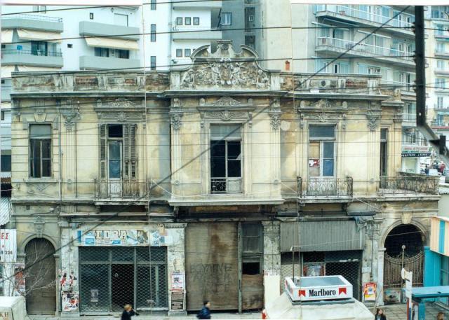 Αποτέλεσμα εικόνας για Η ιστορία του κτιρίου Νεδέλκου