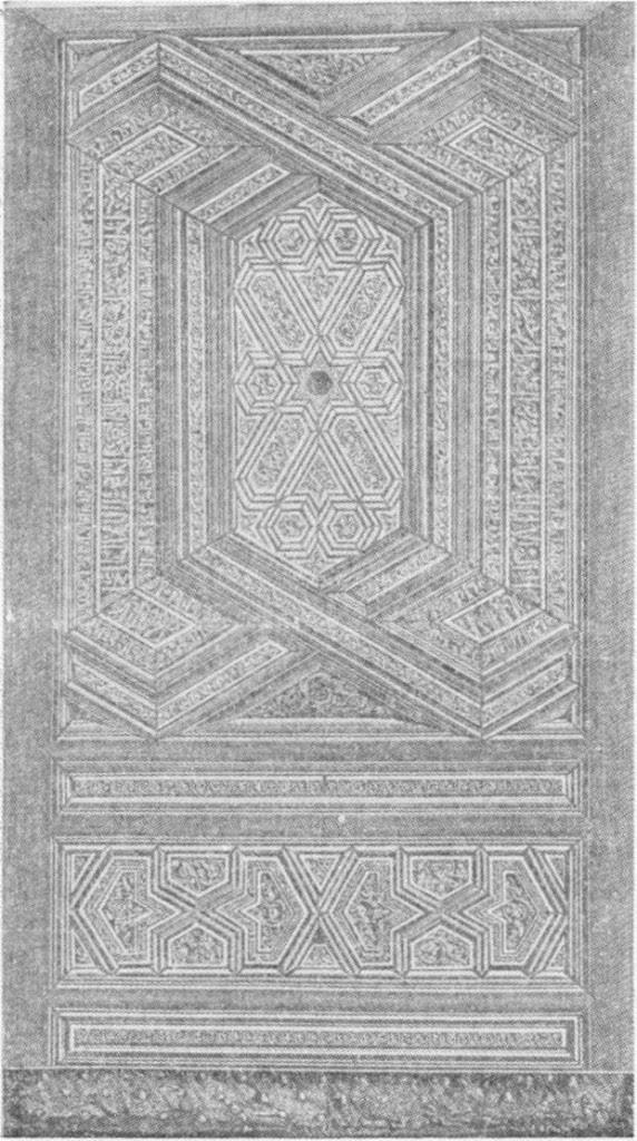 படம் 290 - கெய்ரோவில் பழைய அரபு கதவு, ஆசிரியரால் புகைப்படம் எடுக்கப்பட்டது.