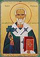 Ο άγιος ιεράρχης Πατρίκιος,  Ο Απόστολος της Ιρλανδίας (†493)
