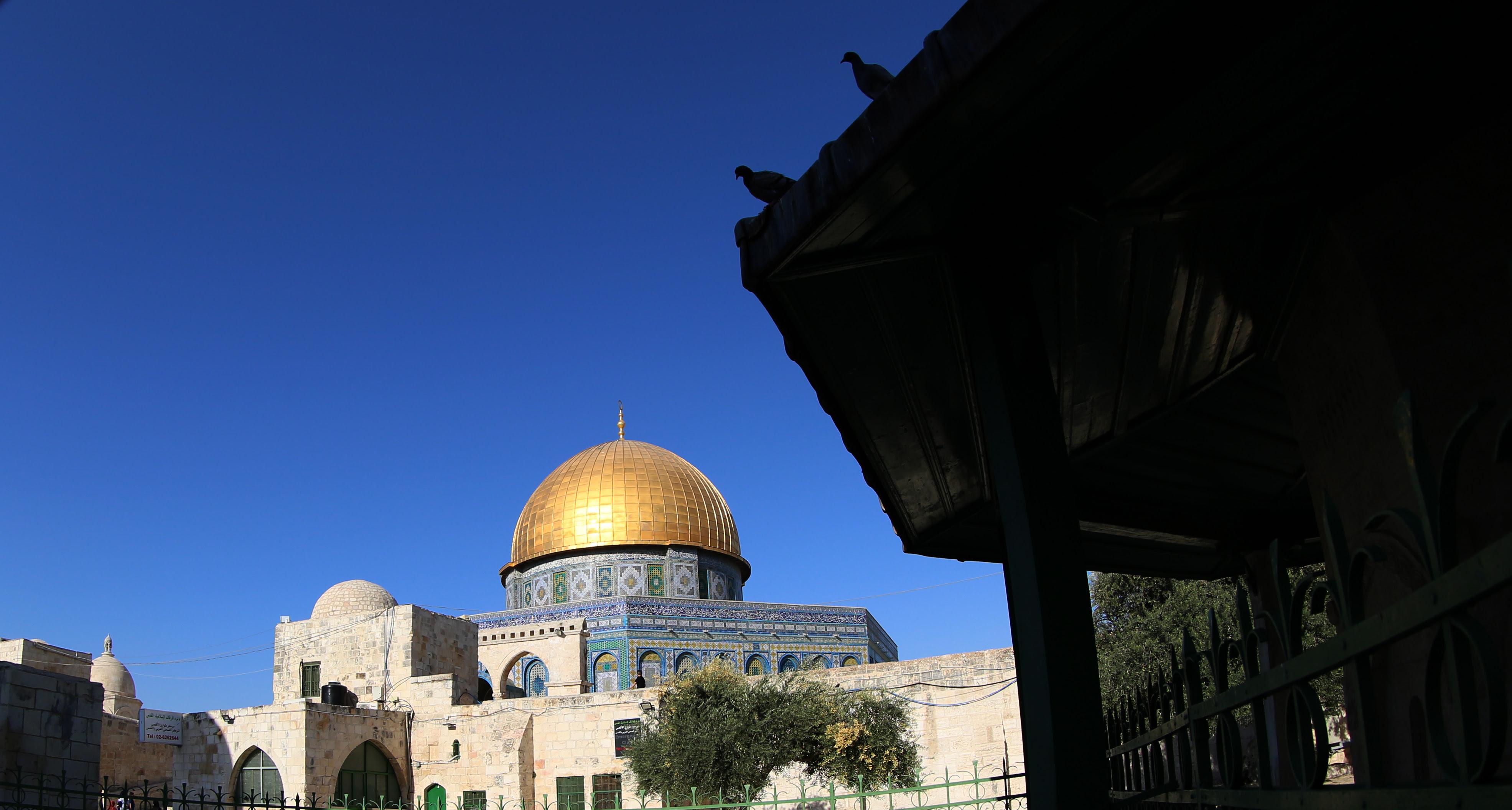 Jerusalem - Israeli TV: U.S. Sees Palestinian State On