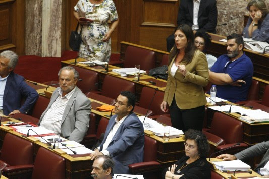 Απασφάλισε η Ζωή! Η Κωνσταντοπούλου εξωθεί τον Τσίπρα να της κάνει πρόταση μομφής! Κατηγόρησε Τσακαλώτο και Φίλη πως τη στοχοποιούν