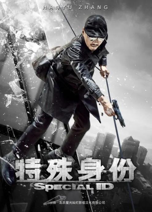 特殊身份(Special ID) poster