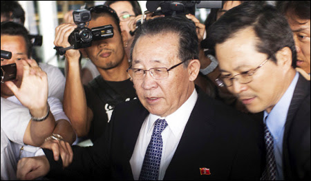 Image result for Vice Foreign Minister Kim Kye Gwan