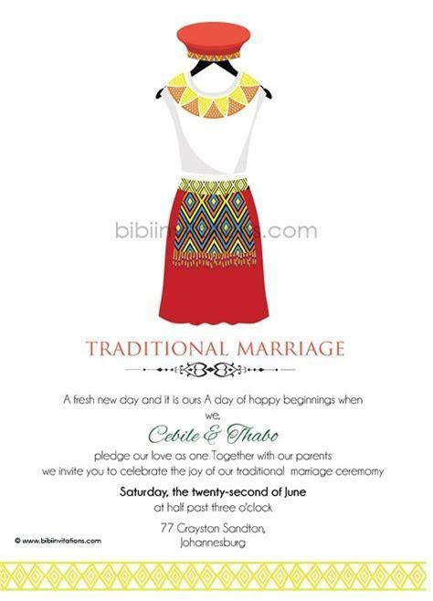BUHLE Zulu Umembeso Tradtional Wedding Invitation in 2019