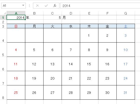 万年カレンダー Office ワード エクセル