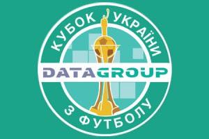 Оболонь и ПФК Севастополь вышли в 1/16 Кубка Украины, а ПФК Александрия сошла с дистанции