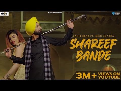 Shareef Bande Lyrics   Sahib Brar