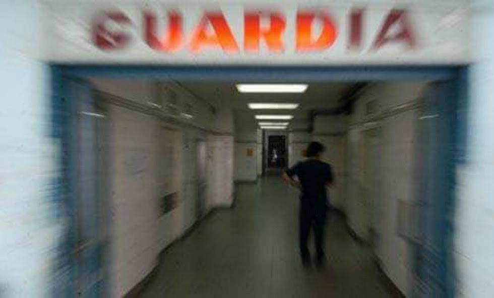 Resultado de imagen para guardia hospital