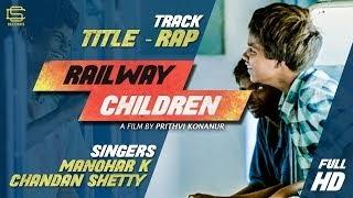Kannada Song Railway Children RAP By- Chandan Shetty   Manohar K
