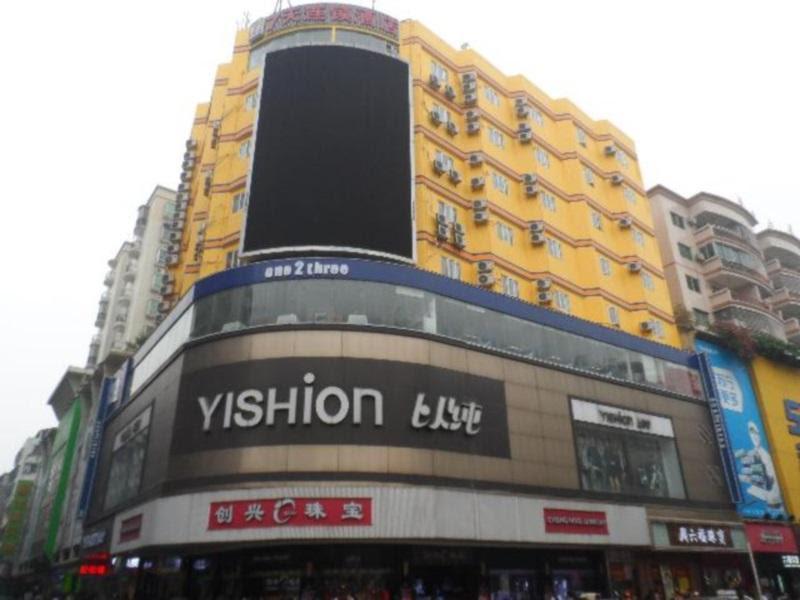 7 Days Inn Qingyuan City Plaza Branch Reviews