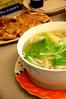 Chicken Steak Noodle