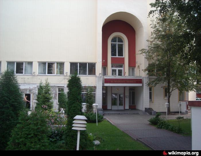 Картинки по запросу фото Минск РЦОП шахматы