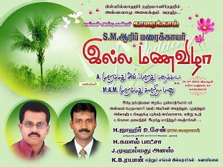 Tamil marriage greetings   On Writing, On Life