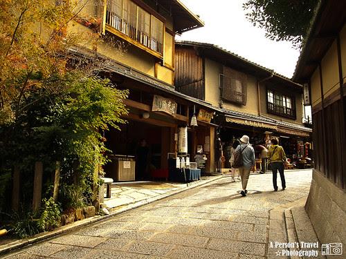 2011Kyoto_Japan_ChapSix_13