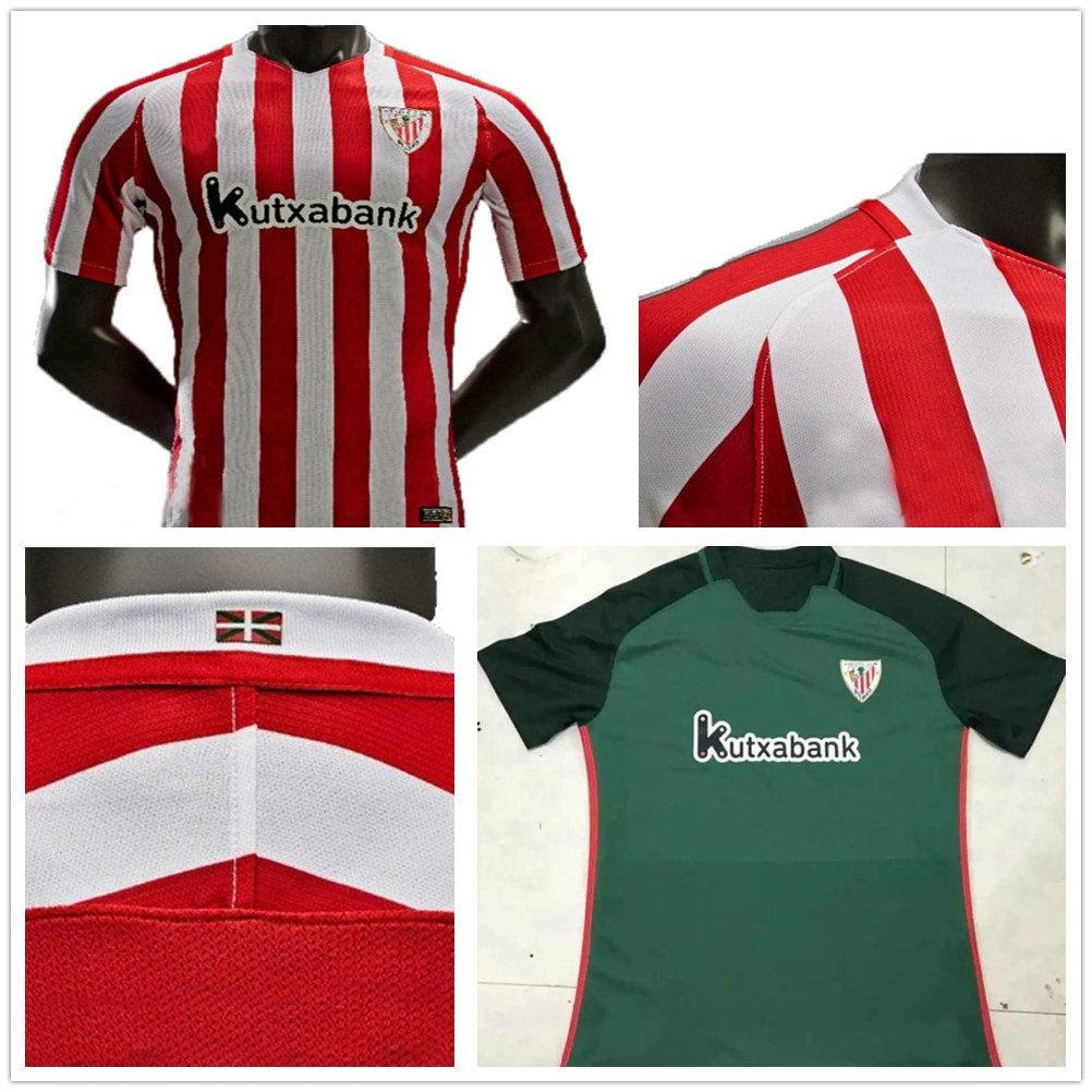 2017 16 17 Athletic Bilbao Soccer Jersey Best Quality ...