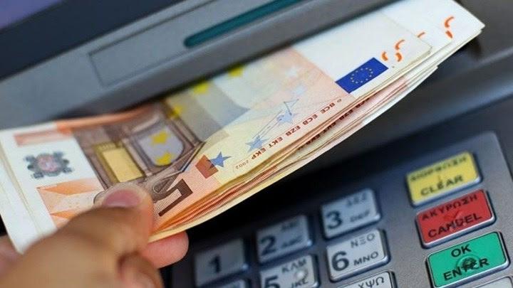 Πληρωμές 1,5 δισ. ευρώ από e-ΕΦΚΑ και ΟΑΕΔ έως τις 27 Αυγούστου