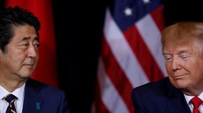 Трамп передал Абэ и Моди награду«Легион почёта»