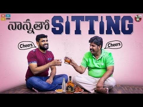 Nannatho Sitting Short Film