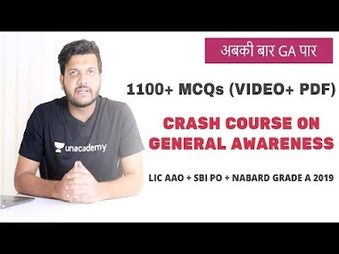 1100+ MCQs for Upcoming SBI PO + LIC AAO + NABARD Grade A (Video + PDF)
