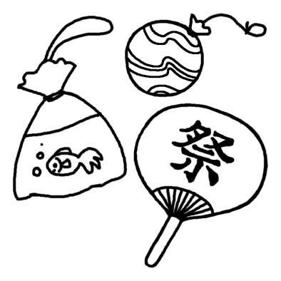 金魚ヨーヨー夏祭り夏の行事保育無料白黒イラスト素材
