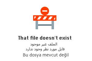احمي تطبيقاتك برقم سري فالايفون