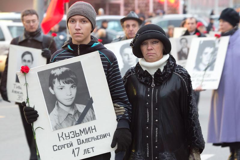 Марш памяти жертв событий 3 - 4 октября 1993 года