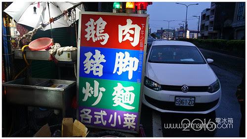 草港飲食店04.jpg