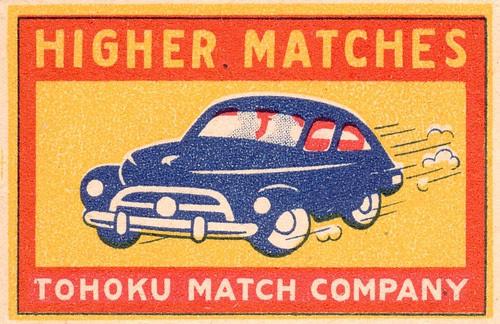 japon etiquettes allumettes018
