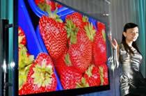 TV digital ultra high definition vídeo