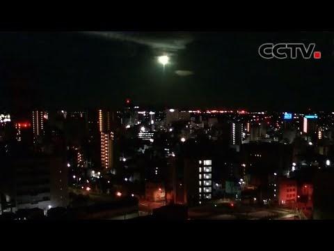 Огромен метеорит изгоря зрелищно в небето над Япония (ВИДЕО)