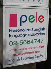 pele in israel.JPG