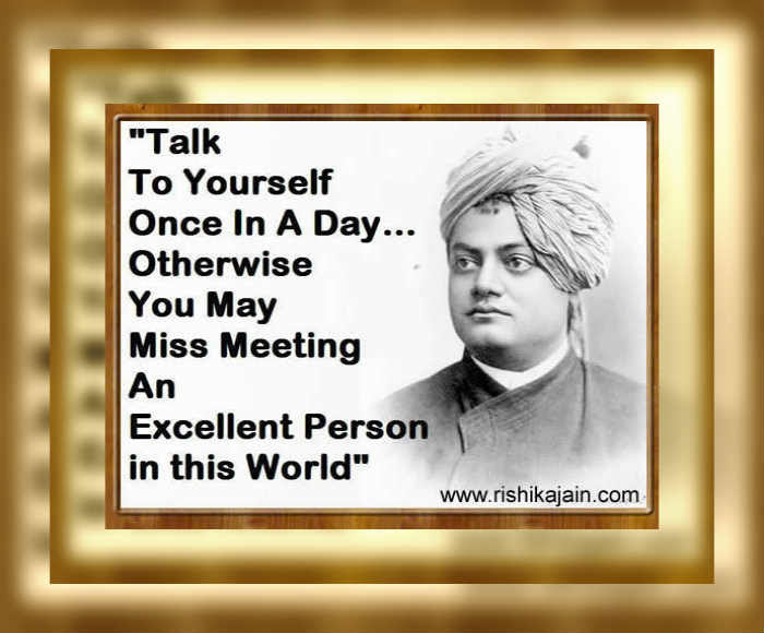 Swami Vivekananda Quotes Inspirational Quotes Pictures And