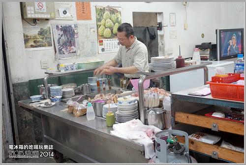 盈成國光路當歸鴨03.jpg