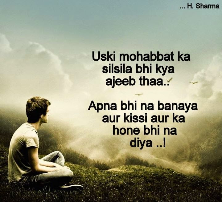 Sad Broken Friendship Quotes With Images In Hindi Simplexpict1storg