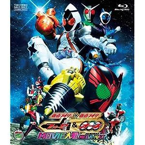 仮面ライダー×仮面ライダー フォーゼ& OOO(オーズ) MOVIE大戦 MEGA MAX【Blu-ray】