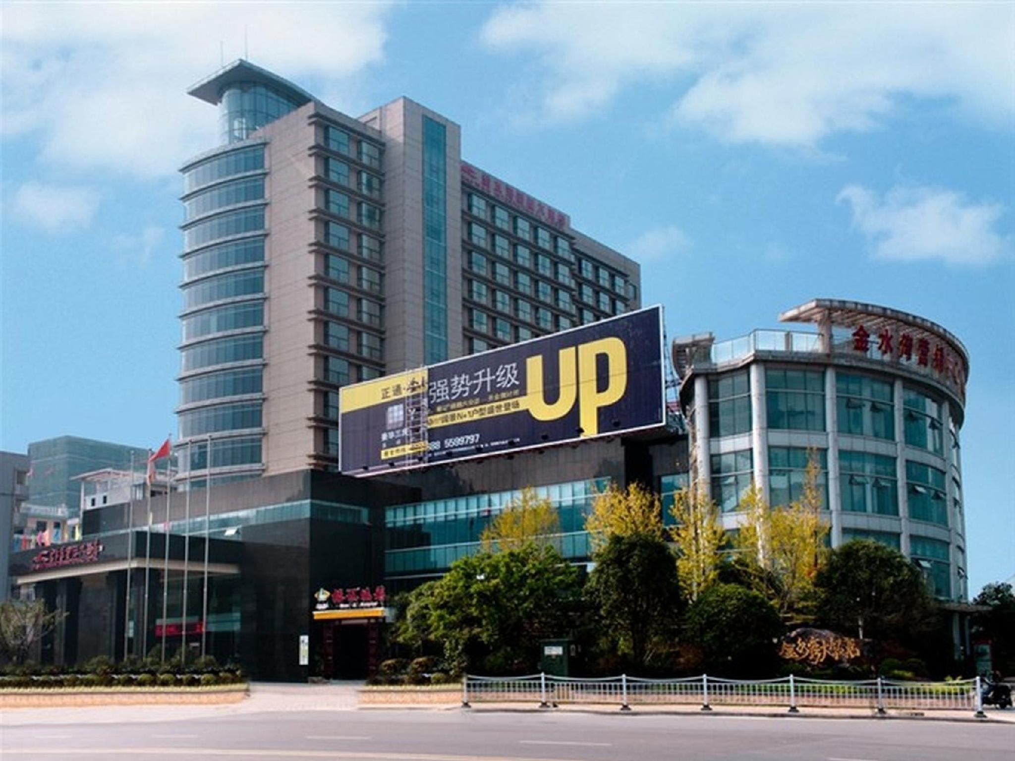 Guilin Jinshuiwan International Hotel Reviews