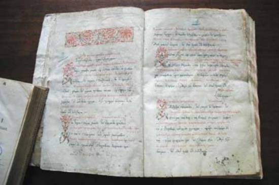Κεφαλλονίτικα επώνυμα του 16ου αιώνα!