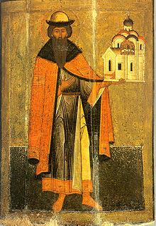 Saint Vsevolod († 1139)