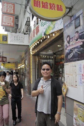 Me, in front of the Crossing Hennessy Cha Chaan Teng