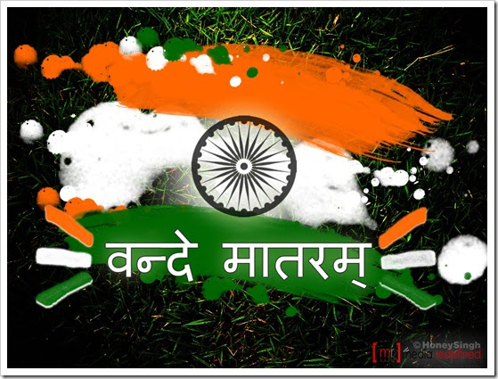 स्वतंत्रता दिवस की शुभकामनायें