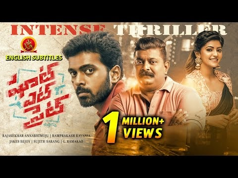 Shoot At Sight Utharavu Telugu Movie