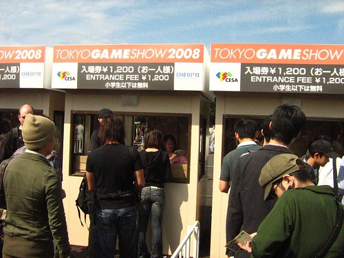 Tokyo Game Show 2008 Ticket Booth