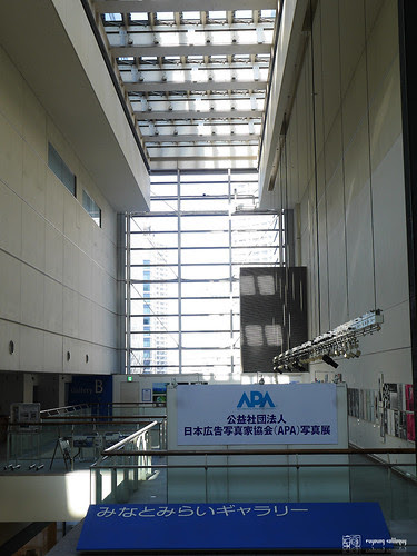 Yokohama_CP_Plus_exhibition_10