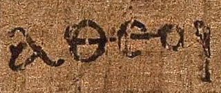 """""""αθεοι"""" (atheoi), Greek for """"th..."""