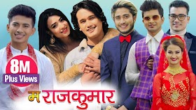 Ma Rajkumar Lyrics (Roman Nepali)