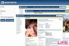 Одноклассники через веб камеру