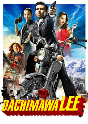 Dachimawa Lee