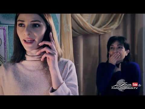 Սիրուն Սոնա, Սերիա 30 - Sirun Sona - Beautiful Sona